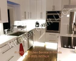 Reviews Ikea Kitchen Cabinets Ikea Kitchen Cabinet Reviews Singapore Ikea Kitchen Cabinets Cost