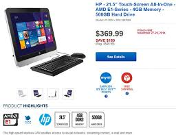 best buy black friday pc deals 11 black friday deals for hp pavilion all in one pcs with windows