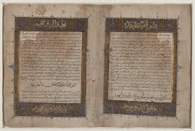 Muhammad ibn Jarir al-Tabari