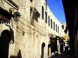 Mar Assia al-Hakim Church