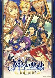 New Kamigami no Asobi Game Announced   News   Anime News Network Tricks of the Gods  game announced on Wednesday that a new game for PlayStation Portable titled Kamigami