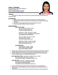 Curriculum Vitae Resume Template Resume Template Examples Education Administrator Sample