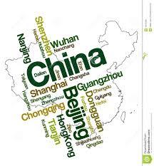 Fuzhou China Map by China Map And Cities Royalty Free Stock Image Image 15975396