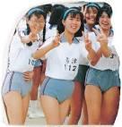 こむすめねっと:ブルマ - 日本ロリコン党(JLCP)