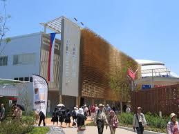 Exposition spécialisée de 2005