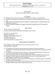 Bookkeeper Resume Sample   ResumeLift com Amplifications page in a resume  If you have lots of detail about what you know  this approach on page   of the resume may work