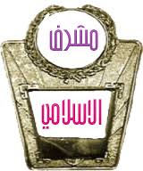 كتاب هل الله واحد أم ثلاثة IS ALLAH ONE OR THREE Images?q=tbn:ANd9GcQIAVkas6u_j-WHs_biE7cZyvm0Gha_bDAXO8zIt0jYarN3ki4W&t=1