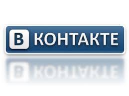 добавить Вконтакте