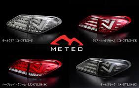 lexus rx270 accessories meteo rakuten global market year end results for lexus rx270