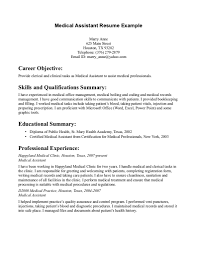 Medical Assistant Resume   examples of customer service resumes happytom co