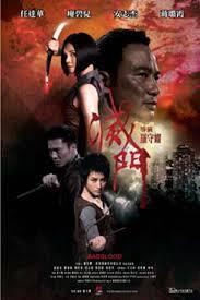 Diệt Môn Bad Blood 2010