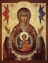 Marie Theotokos, ou la force de l'opinion publique dans Communauté spirituelle