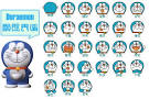 DORAEMON N FRIENDS