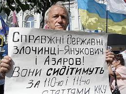 """Азаров срочно ищет деньги на """"покращення"""": Кабмин решил взять в долг $750 миллионов - Цензор.НЕТ 4168"""