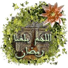 صور التعبير عن اقتراب رمضان  Images?q=tbn:ANd9GcQJFRDQouTsx72OhVoPb2V5AiIAGFGfBtO0MnEuY1iFKmk_kWQi