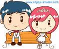 Wedding Animation Cartoon การ์ตูน