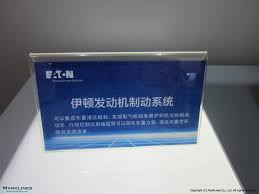 eaton corporation plc marklines automotive industry portal