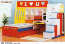Kids Furnitures Ideas: Childrens Bedroom Sets