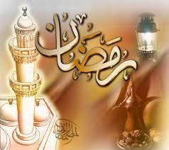 تهنئة بمناسبة رمضان الكريم Images?q=tbn:ANd9GcQJwcGUK9fLGW8n9U-Im1976NxzRggsRIZyuHwzWZRVLAmljWc9