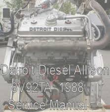 detroit diesel allison 8v92ta 1988 service repair workshop engine