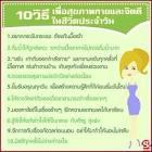 Bloggang.com : พรไม้หอม : นานาสาระเกี่ยวกับสุขภาพ # 5 ...บล็อกที่ 161