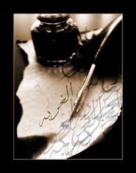 الغربة حوار وأبنه images?q=tbn:ANd9GcQ