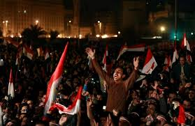 Egyptians Celebrate Hosni Mubarak's Resignation (from CBS News)