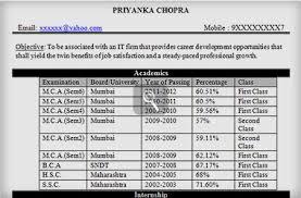 Kumar Mca      Resume Latest Resume Format For Mca Freshers