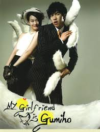 My girlfriend is a gumiho capitulos
