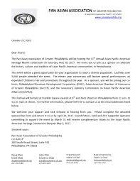 cover letter vs resume pan asian association of greater philadelphia invitation