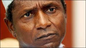 BBC Hausa - News - Takaitaccen tarihin Umaru Musa Yar'adua