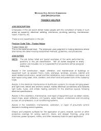 Resume Job Profile by Paint Technician Cover Letter