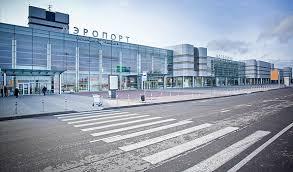 Aéroport Koltsovo
