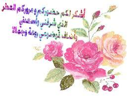 فضائل سور القرآن الكريم كما حققها العلامة الألباني - رحمه الله -  Images?q=tbn:ANd9GcQMBIQeVv1n_uqssN7ReD1JcPx8qmoExYJqgQLx3kFzt4L-5WZK1w