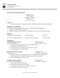 qualifications for a resume examples 100 original functional resume example administrative assistant great administrative assistant resumes using professional resume templates from my ready made resume builder mdxar
