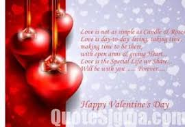 valentine day quote valentine u0027s day quotes quotes for valentine u0027s day quote sigma