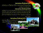 PLOTS OF 200 SQ.YARDS FOR SALE, SUPER HIGHWAY NEAR DHA CITY. prizebondlucky.com