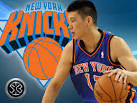 Jeremy Lin New York Knicks - Streetball