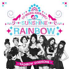 레인보우|[HOT] RAINBOW(레인보우) - \u0027Whoo\u0027 @ Choreography(안무) M/V - YouTube