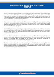 Professional Personal Statement Writing Service Personal Statement Writer