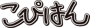 こぴはん -沙弥と沙遊の大作戦-① (CR COMICS DX)