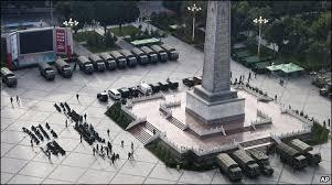 Violência deixa cinco mortos no oeste da China, diz governo
