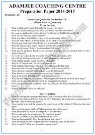 order essay      Imhoff Custom Services