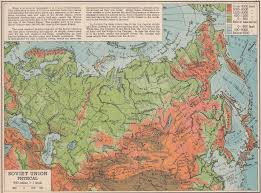 Former Soviet Union Map Soviet Union Physical