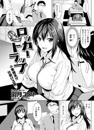 ロリレイプ漫画ポンスケ漫画|ヌケマン