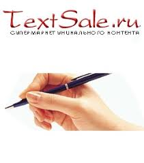 textsale в Україні