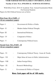 Political science research paper example