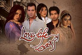 Love Life Aur Lahore Episode 344 – 13th October 2012