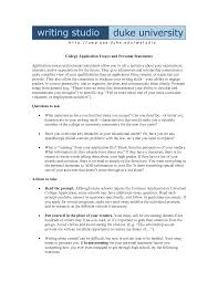 college entrance essays samples Template