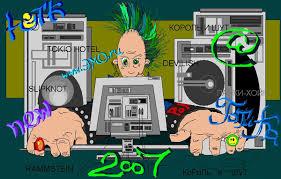 детские конкурсы в интернете